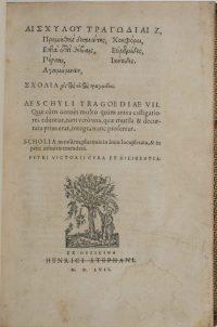 Aeschylus-Title-e1541798079597.jpg